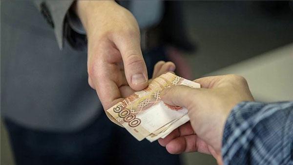 финансовая помощь на расстоянии