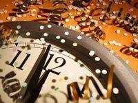 Как встретить Новый 2017 Год?