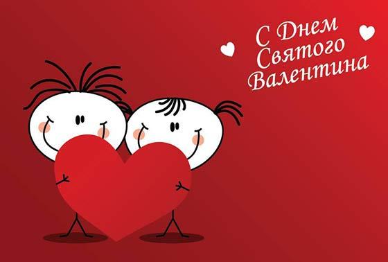 стихи на день Валентина